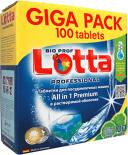 Таблетки для посудомоечной машины Clean&Fresh Lotta Allin1 Giga Pack 100шт