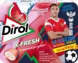 Жевательная резинка Dirol X-Fresh Арбузный лед 16г