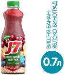 Коктейль  J7 Полезный завтрак Вишня Банан Яблоко Виноград 700мл