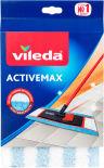 Насадка для швабры Vileda Active Max Mop