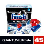 Таблетки для посудомоечных машин Finish Quantum 45шт