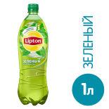 Чай холодный Lipton Зеленый 1л