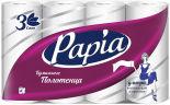 Бумажные полотенца Papia 4 рулона 3 слоя