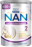 Смесь NAN 2 OPTIPRO HA молочная 400г