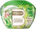 Шарики ароматические Breesal Свежесть летнего луга 215г