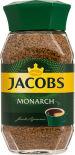 Кофе растворимый Jacobs Monarch 95г