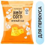 Попкорн Holy Corn Сырный 25г