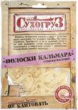Кальмар Сухогруз полоски 70г