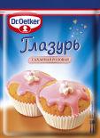 Глазурь Dr.Oetker сахарная розовая 100г