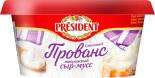 Сыр-мусс творожный President Прованс сливочный 62% 120г
