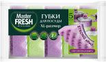 Губки для мытья посуды Master Fresh XL Strong effect 5шт