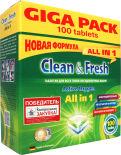 Таблетки для посудомоечной машины Clean&Fresh Allin1 Giga Pack 100шт