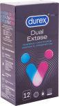 Презервативы Durex Dual Extase 12шт