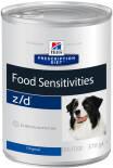 Влажный корм для собак Hills Prescription Diet z/d при пищевой аллергии 370г