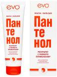 Маска-бальзам для волос Evo Пантенол 150мл