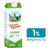 Кефир Домик в деревне 1% 1л