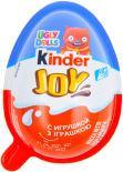 Яйцо с игрушкой-сюрпризом Kinder Joy 20г в ассортименте