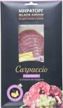 Карпаччо Мираторг из мраморной говядины Капрезе 130г