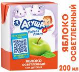 Сок Агуша Яблоко 200мл