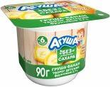 Творог детский Агуша фруктовый груша-банан 3.7% 90г