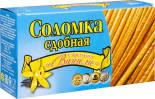 Соломка Жуковский хлеб сдобная с ароматом ванили 200г