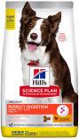 Сухой корм для взрослых собак Hills Science Plan Perfect Digestion Medium Adult для средних пород для улучшения пищеварения с курицей 1.5кг