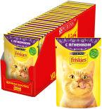 Корм для кошек Friskies с ягненком в подливе 85г