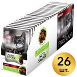 Влажный корм для кошек Pro Plan Nutri Savour Adult кусочки в желе с ягненком 85г