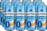Напиток пивной Балтика №0 Пшеничное нефильтрованное 0.5% 0.45л
