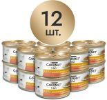 Корм для кошек Gourmet Gold Двойное удовольствие с уткой и индейкой 85г