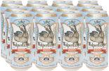 Пиво Wolpertinger безалкогольное 0% 500мл