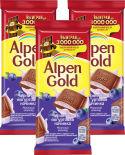 Шоколад Alpen Gold Молочный Черника с йогуртом 85г