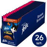 Корм для кошек Felix Sensations с курицей в желе с морковью 85г
