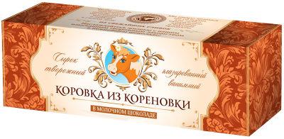 Сырок глазированный Коровка из Кореновки в молочном шоколаде 23% 50г