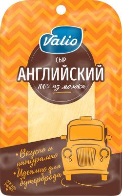 Сыр Valio Английский 48% 120г