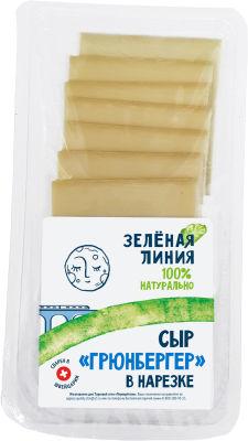Сыр Зеленая линия Грюнбергер 50% 125г