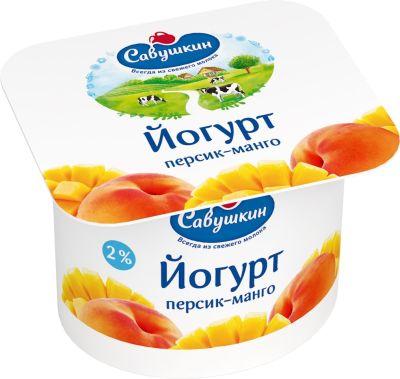 Йогурт Савушкин Персик-манго 2% 120г