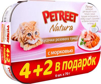 Корм для кошек Petreet Multipack кусочки розового тунца с морковью 4шт+2шт 420г