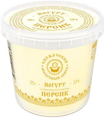 Йогурт Киржачский МЗ Персик 2.8% 315г