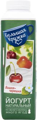 Йогурт питьевой Большая Кружка Вишня-черешня 1.9% 500г