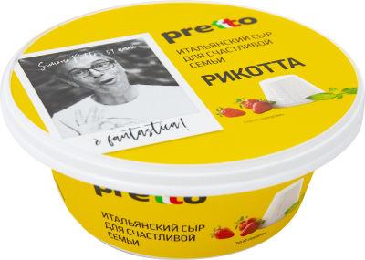 Сыр Pretto Рикотта 45% 200г
