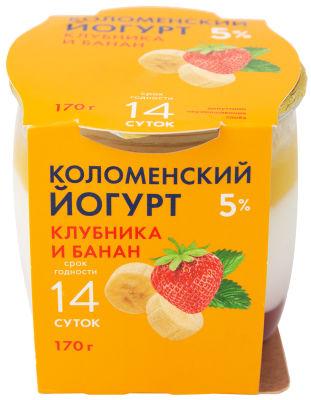 Йогурт Коломенский Клубника Банан 5% 170г