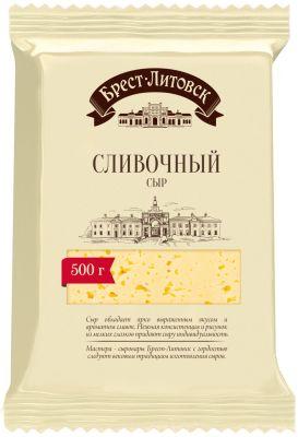 Сыр Брест-Литовск сливочный 50% 500г
