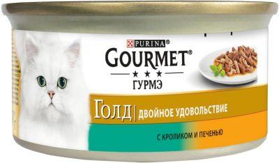Корм для кошек Gourmet Gold Двойное удовольствие с кроликом и печенью 85г
