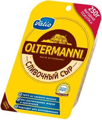 Сыр Oltermanni Сливочный 45% 250г
