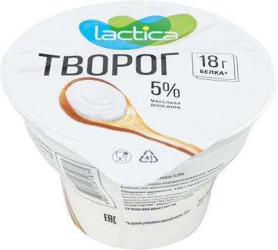 Творог Lactica 5% 150г