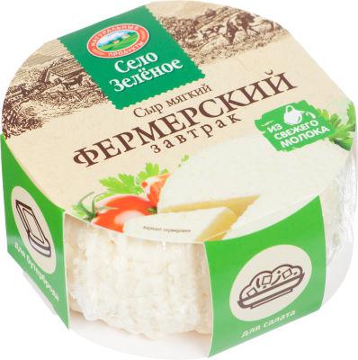 Сыр мягкий Село Зеленое Фермерский завтрак 45% 250г
