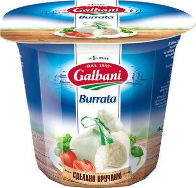 Сыр Galbani Буррата 50% 200г