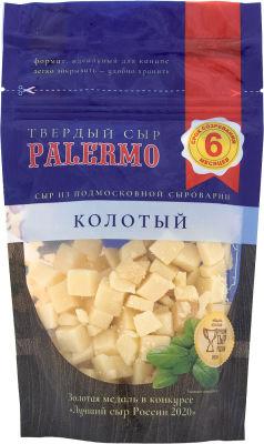 Сыр Palermo твердый колотый 40% 120г