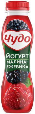 Йогурт питьевой Чудо Малина-ежевика 2.4% 270г
